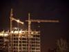 В Сергиевом Посаде ГАТН оштрафовал «шумную» компанию