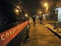 СКР посчитал фейковой информацию о похищении людей в рабство в Сергиево-Посадском районе