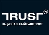 банк Траст Сергиев Посад