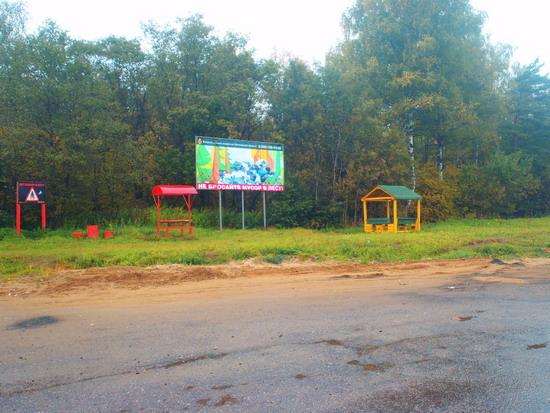 Сергиево-Посадский район, мусорные бункеры, ГАТН