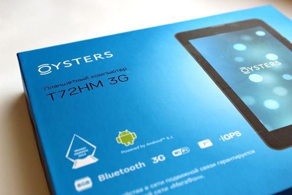 планшет для водителя Oysters T72HM 3G