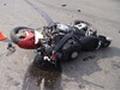 В Сергиево-Посадском районе байкер на полном ходу упал под колеса автомобиля (+ВИДЕО)